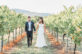 A gorgeous Canberra wedding at Pialligo Estate Canberra.